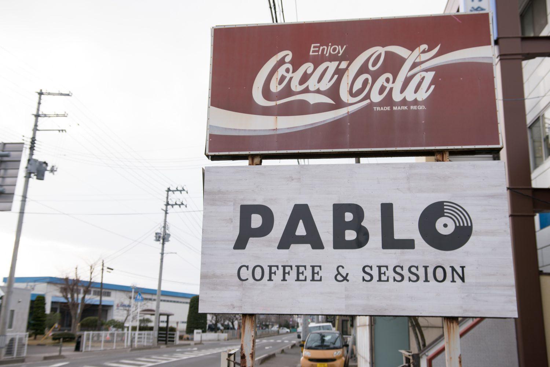 「パブロ」の外看板。コーヒーカップの持ち手と、「O」はレコードの形を表したロゴ