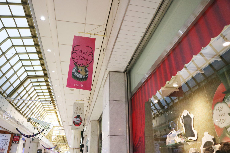 マーブルロードおおまち商店街にもイラストが描かれたフラッグが掲げられた