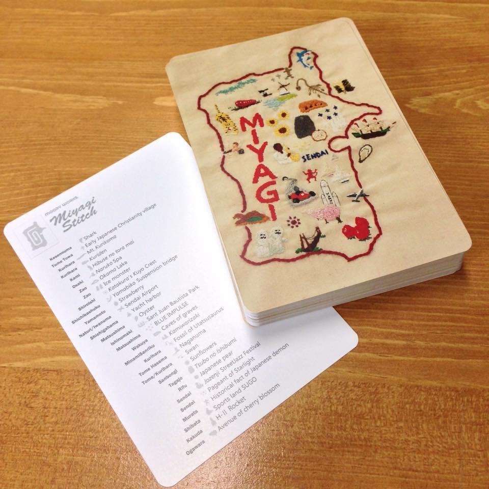 宮城のモチーフ刺繍のポストカード