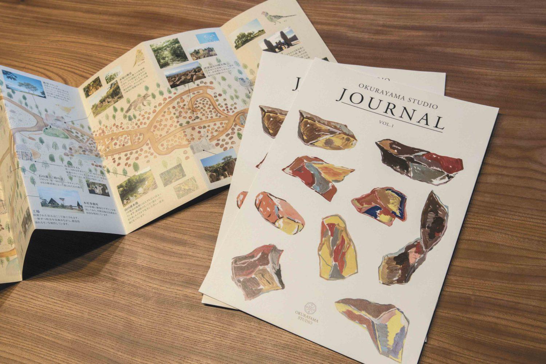 大蔵山スタジオのパンフレット。表紙のイラストは、表情豊かな伊達冠石を様々な色合いで表現