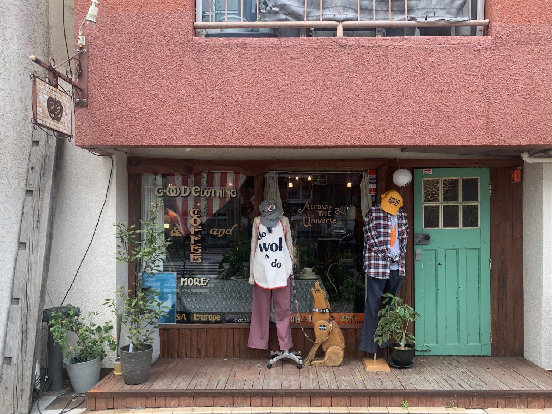 五橋にあるヴィンテージ雑貨や洋服を取り扱うセレクトショップAcross the Universe(アクロス ザ ユニバース)の店舗外観