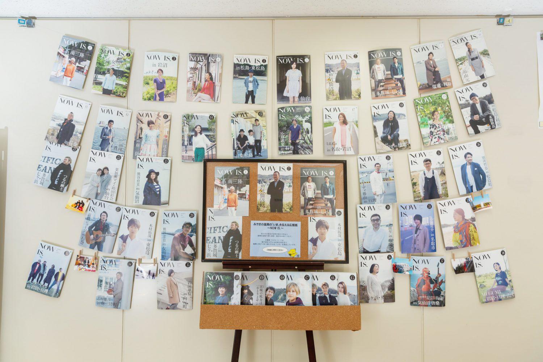 廊下に飾られた記録誌「NOW IS」の写真