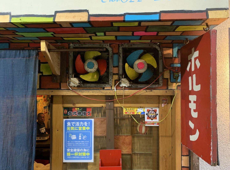 換気扇も黄、赤、青など色鮮やかに塗られている