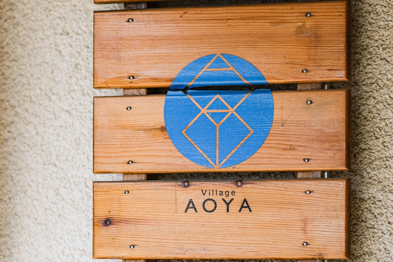 「Village AOYA」のロゴ