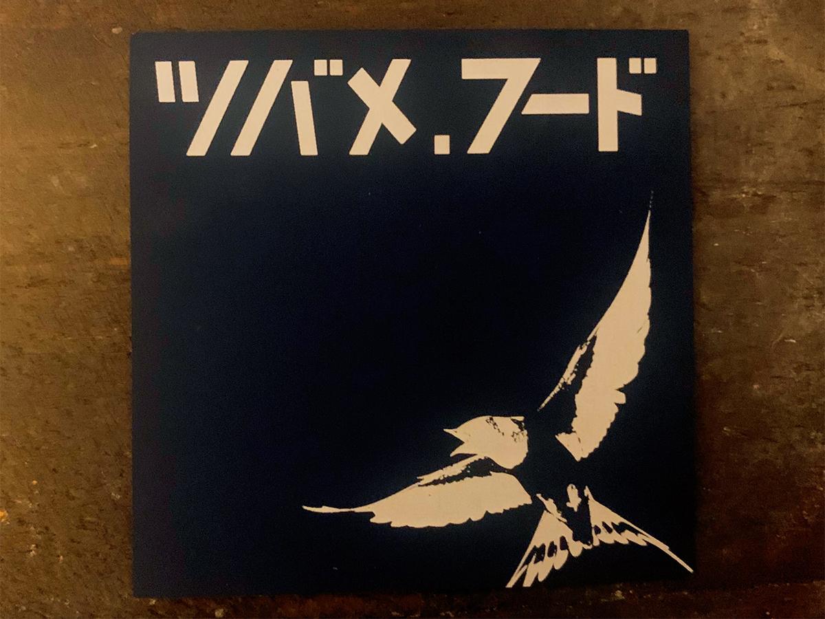 ツバメ.フードのロゴ