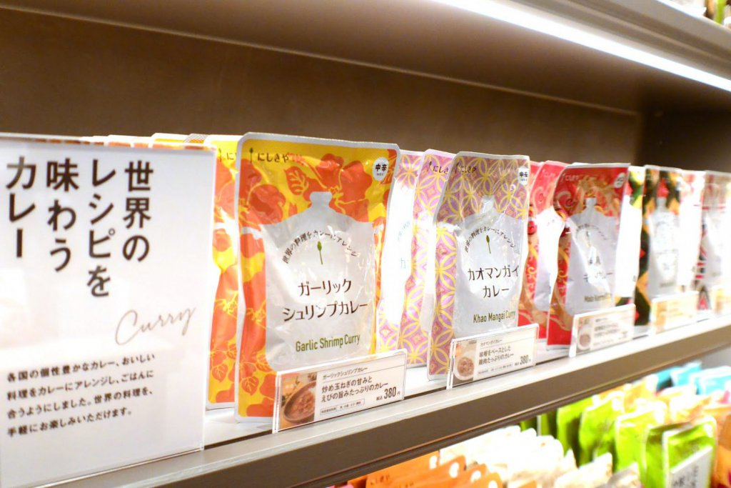 NISHIKIYA-KITCHEN-レトルトカレー商品