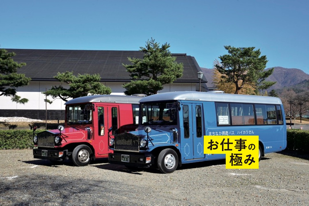 ヴィークル―のボンネットバス