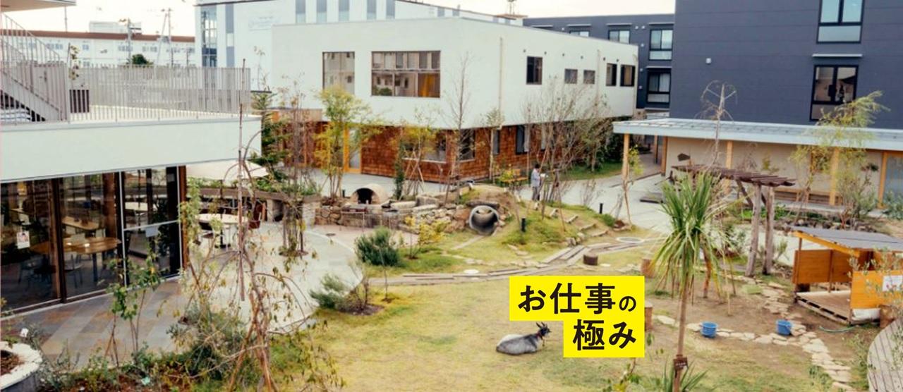 未来企画の敷地内